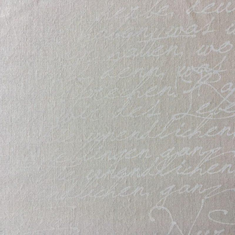 Zen Chic. Modern Background Paper. 1580 18